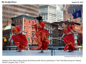 """""""Erasing Borders"""", NYC, USA"""